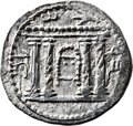 Ancients:Judaea, Ancients: Bar Kokhba Revolt (132 - 135 AD). AR sela (26mm, 14.68gm, 12h). ...