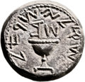 Ancients:Judaea, Ancients: Jewish War (66 - 70 AD). AR shekel (24mm, 13.88 gm, 12h). ...