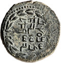 Ancients:Judaea, Ancients: Bar Kokhba Revolt (132 - 135 AD). AE large bronze (30mm,17.67 gm, 1h). ...
