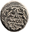 Ancients:Judaea, Ancients: Herod Antipas (4 BC - 39 AD). Mint of Tiberias. AE fulldenomination (25mm, 14.92 gm, 12h)....