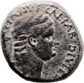 Ancients:Judaea, Ancients: Domitian (AD 81 - 96). AE (25mm, 17.72 gm, 12h). ...
