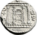 Ancients:Judaea, Ancients: Bar Kokhba Revolt (132 - 135 AD). AR sela (26mm, 14.63gm, 1h). ...