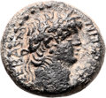 Ancients:Judaea, Ancients: Agrippa II (49/50 - 94/95 AD). Mint of Caesarea Paneas.AE (18mm, 6.40 gm, 12h)....
