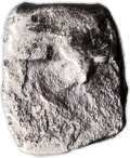 Ancients:Judaea, Ancients: Samaria (late 4th century BC). AR ma'ah-obol (9mm, 0.67gm, 2h)....