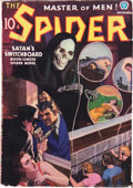Pulps:Hero, The Spider - December 1937 (Popular, 1937) Condition: FN-....
