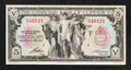 Canadian Currency: , Canada $5 Bank of Commerce $5 Jan. 2, 1935 Charlton 75-18-02. ...