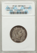 Coins of Hawaii, 1883 25C Hawaii Quarter--Cleaned--ANACS. VF20 Details. NGC Census:(5/1012). PCGS Population (5/1561). Mintage: 500,000. (...
