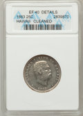 Coins of Hawaii, 1883 25C Hawaii Quarter --Cleaned--ANACS. XF40 Details. NGC Census:(12/991). PCGS Population (39/1483). Mintage: 500,0...
