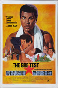 """Movie Posters:Sports, The Greatest (Columbia, 1977). One Sheet (27"""" X 41"""") Flat Folded. Sports.. ..."""