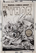 Original Comic Art:Covers, Gil Kane, Al Milgrom, and John Romita Thor #237 CoverOriginal Art (Marvel, 1975)....