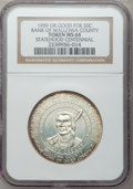 20th Century Tokens and Medals, 1959 Oregon Centennial, Bank of Wallowa County MS64 NGC....
