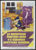 "Movie Posters:Animated, Pink Panther Cartoon Festival (United Artists, 1979). Italian 2 -Folio (39"" X 55""). Animated. Directed by Friz Freleng. Ani..."
