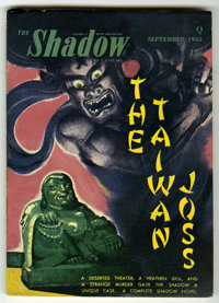 Shadow V50#1 (Street & Smith, 1945) Condition: FN/VF. Off-white pages. No tanning. Bookery's Guide to Pulps FN 6.0 v...