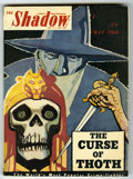 Pulps:Detective, Shadow V51#3 (Street & Smith, 1946) Condition: FN/VF. Skullcover. Off-white pages. No tanning. Bookery's Guide to Pulps FN ...
