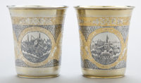 A PAIR OF RUSSIAN SILVER, SILVER GILT, AND NIELLO CUPS Maker unknown, Assay master Victor Savinkov, Moscow, Russi