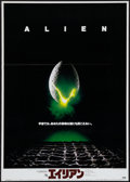 """Movie Posters:Science Fiction, Alien (20th Century Fox, 1979). Japanese B2 Set of Two (20"""" X28.5""""). Science Fiction.. ... (Total: 2 Items)"""
