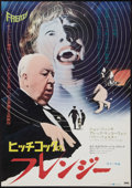 """Movie Posters:Hitchcock, Frenzy (Universal, 1972). Japanese B2 (20"""" X 28.5""""). Hitchcock....."""