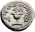 Ancients:Judaea, Ancients: Jewish War (66 - 70 AD). AR half shekel (18mm, 6.78 gm,10h). ...