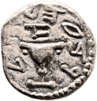 Featured item image of Ancients: Jewish War (66 - 70 AD). AR quarter-shekel (16mm, 3.13 gm, 9h). ...