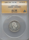 Coins of Hawaii: , 1883 25C Hawaii Quarter -- Cleaned -- ANACS. AU58 Details. NGCCensus: (83/807). PCGS Population (111/1070). Mintage: 500,0...