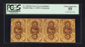 Fractional Currency:First Issue, Fr. 1230 5¢ First Issue Vertical Strip of Four PCGS Choice About New 55.. ...