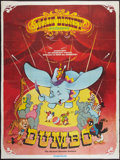 "Movie Posters:Animation, Dumbo (Buena Vista, R-1960s). French Grande (47"" X 63"").Animation.. ..."