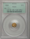 California Fractional Gold: , 1868 25C Liberty Octagonal 25 Cents, BG-711, R.4, MS65 PCGS. PCGSPopulation (19/5). NGC Census: (1/9). (#10538)...