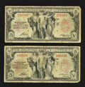 Canadian Currency: , Toronto, ON- Canadian Bank of Commerce $5 Jan. 2, 1935 Ch.#75-18-02 Two Examples. ... (Total: 2 notes)