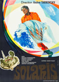 """Movie Posters:Science Fiction, Solaris (Sovexportfilm, 1972). Russian Poster (32.25"""" X 45"""").. ..."""