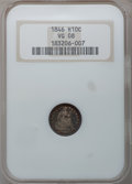 Seated Half Dimes, 1846 H10C VG8 NGC....