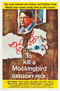 "To Kill a Mockingbird (Universal, 1963). One Sheet (27"" X 41"")"