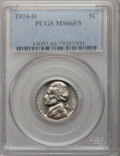 Jefferson Nickels: , 1974-D 5C MS66 Full Steps PCGS. PCGS Population (36/4). NGC Census: (20/0). (#84093)...