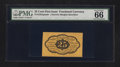 Fractional Currency:First Issue, Fr. 1282SP 25¢ First Issue Narrow Margin Back PMG Gem Uncirculated 66 EPQ.. ...