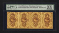 Fractional Currency:First Issue, Vertical Strip of Four Fr. 1230 5¢ First Issue PMG AboutUncirculated 55 EPQ.. ...