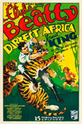 "Movie Posters:Serial, Darkest Africa (Republic, 1936). Stock One Sheet (27"" X 41"").. ..."