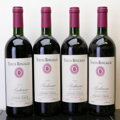 Italy, Barbaresco 1997 . Roncaglie, Poderi Colla . 2bn, 2ts. Bottle(4). ... (Total: 4 Btls. )