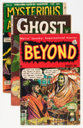 Golden Age (1938-1955):Horror, Comic Books - Assorted Golden Age Horror Comics Group (VariousPublishers, 1950s) Condition: Average VG-.... (Total: 7 ComicBooks)