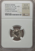 Ancients:Ancient Lots  , Ancients: ROMAN EMPIRE: Lot of three (3) Imperial AR. ... (Total: 3 coins)