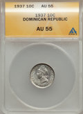 Dominican Republic, Dominican Republic: Quartet of Quality Type Coins,... (Total: 4 coins)