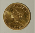 Chile, Chile: Republic gold 100 Pesos 1959,...