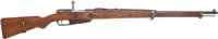 Turkish Mauser Model 1888 Bolt Action Rifle