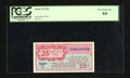 Military Payment Certificates:Series 471, Series 471 25¢ PCGS Very Choice New 64....