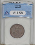 Coins of Hawaii: , 1847 1C Hawaii Cent AU58 ANACS. 2-CC2, the most common variety. Thesurfaces are largely chocolate-brown with traces of gol...
