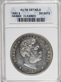 Coins of Hawaii: , 1883 $1 Hawaii Dollar--Cleaned--ANACS. AU55 Details. Lavender,violet, and gold toning covers...