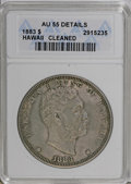 Coins of Hawaii: , 1883 $1 Hawaii Dollar--Cleaned--ANACS. AU55 Details. Rose-graytoning covers much of this pie...