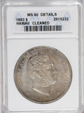 Coins of Hawaii: , 1883 $1 Hawaii Dollar--Cleaned--ANACS. MS60 Details. Solidly struckwith pinkish-gold and gra...