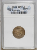 1858 P1C Indian Cent, Judd-208, Pollock-259, R.4.--Cleaned--ANACS. MS60 Details. The obverse, dated 1858, has Breen's &q...