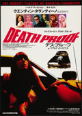 "Movie Posters:Action, Death Proof (Dimension, 2007). Japanese B1 (40.5"" X 28.5""). Action.. ..."
