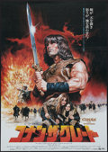 """Movie Posters:Action, Conan the Barbarian (20th Century Fox, 1982). Japanese B2 (20"""" X28.5""""). Action.. ..."""