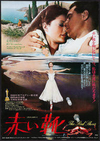"The Red Shoes (IP, R-1976). Japanese B2 (20"" X 29""). Fantasy"